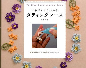 Tatting Lace Lesson Book  - Japanese Craft Book