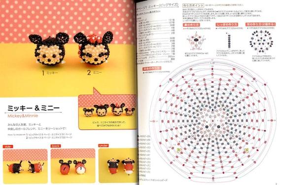Disney Tsum Tsum Kralen Motieven Japans Bead Boek Mm