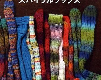 SALE! Bernd Kestler Spiral Socks - Japanese Craft Book