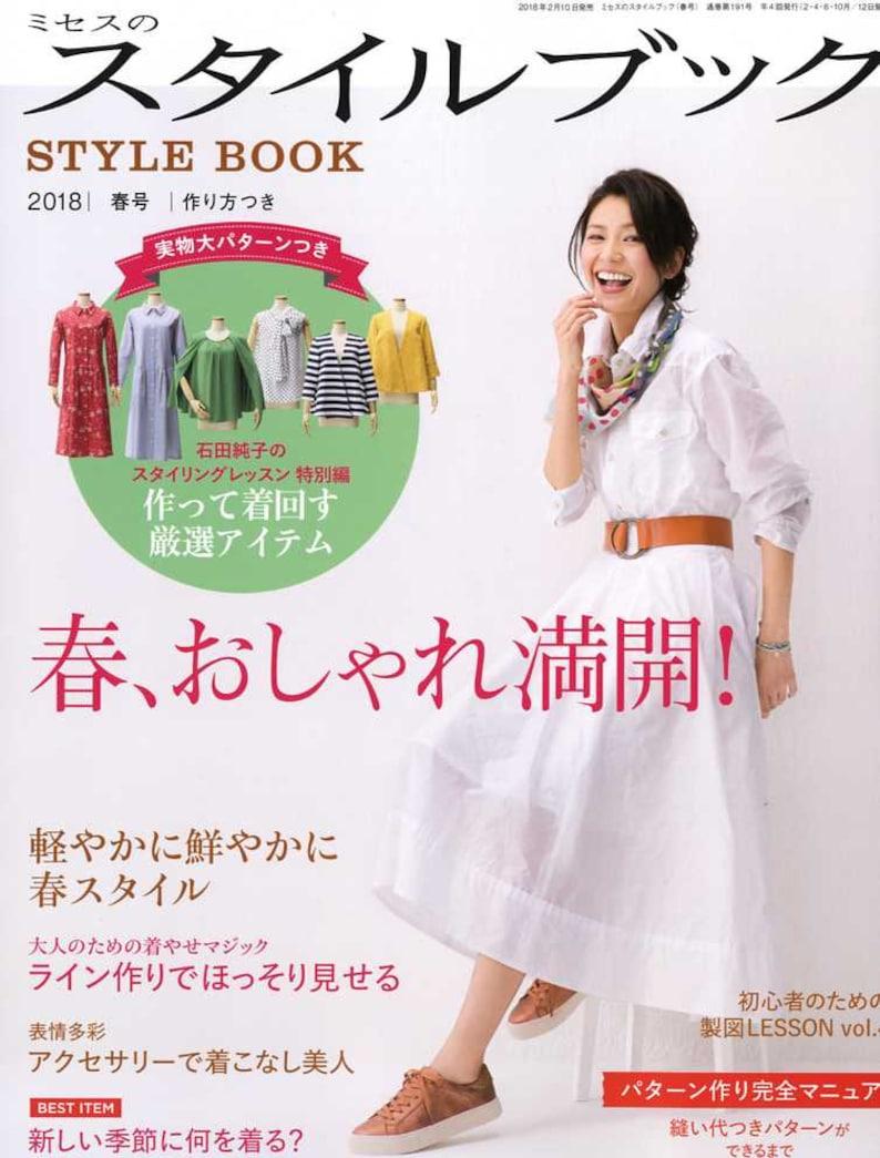 Japanese Dress Making Book Mrs STYLEBOOK 2018 SPRING