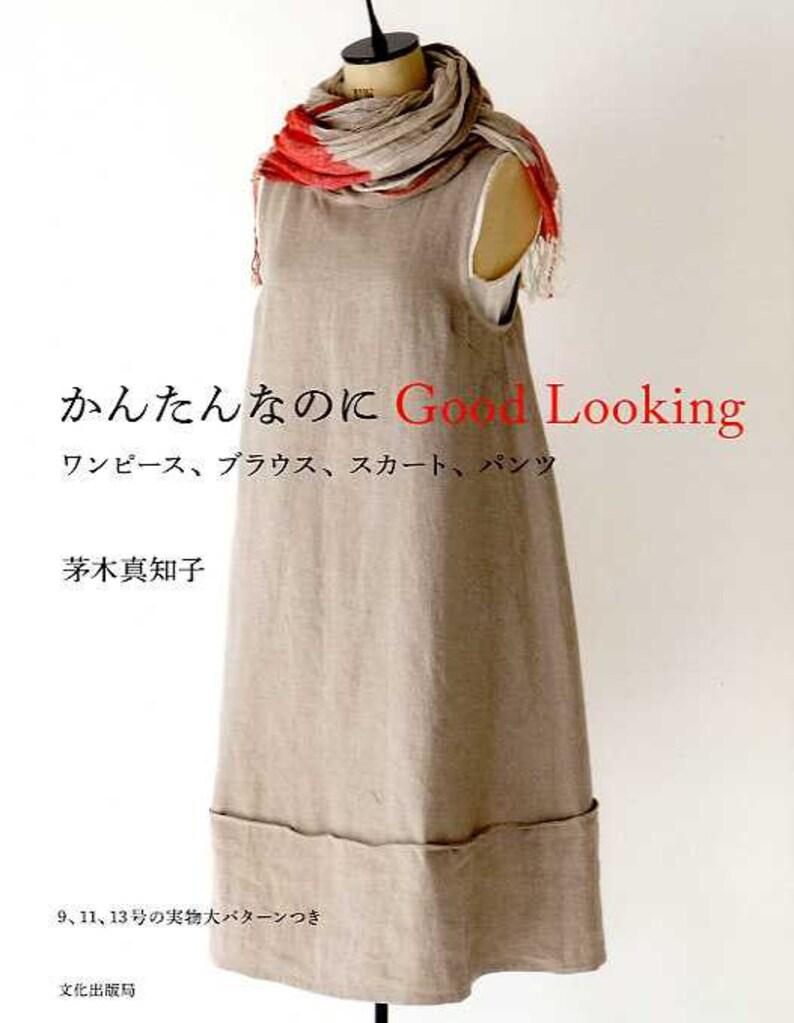 Zoek Kleding.Eenvoudig En Goed Op Zoek Kleding Japanse Craft Boek Etsy