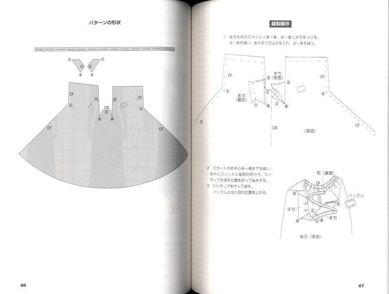 VIONNET  Japanese Dress Pattern Book image 8