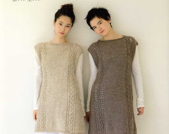 Adult's Knit and Crochet Wear  - Japanese Craft Book