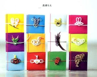 Mizuhiki Arrangement Book - Japanese Craft Book