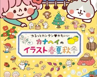 Kanahei's 4 Seasons Illustration Lesson Book - Japanese Craft Book WT