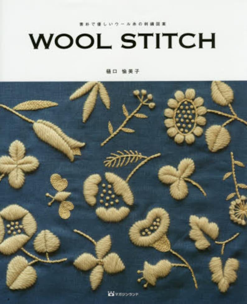Wool Stitch by Yumiko Higuchi  Japanese Craft Book image 0