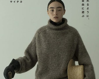 Traditional Knitting Ireland Lopi Knit Sweaters and Items   - Japanese Craft Book