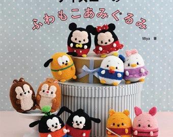 CUTE DISNEY Amigurumi Characters - Japanese Craft Book (NP)