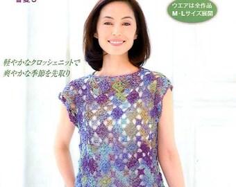 SPRING & SUMMER Oshare Crochet Clothes 5 - Japanese Craft Book