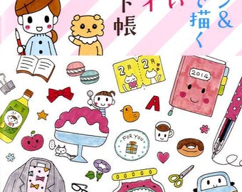 Fun and Cute Ballpoint Pen and Markers illustration Book - Japanese Book