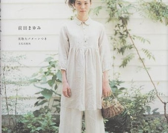 MY ORDINARY NATURAL Clothes  - Japanese Pattern Book