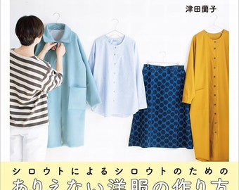 Handmade Clothes for Beginners - Japanese Craft Pattern Book (NP)