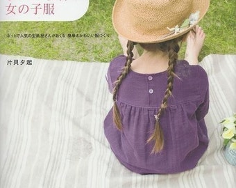 EVERYDAY GIRLS Clothes - Japanese Craft Book MM