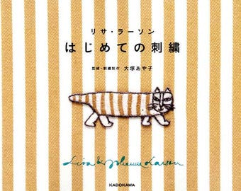 Lisa Larson Embroidery Design Book - Japanese Craft Book