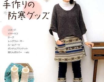Warm Winter Goods 2012 - Japanese Craft Book