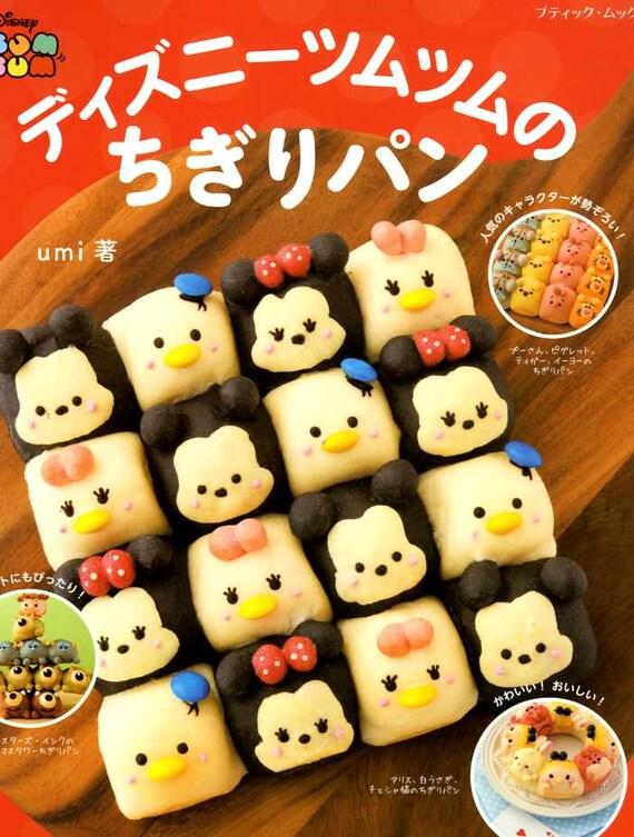 Pain Disney Tsum Tsum Dechirer Et Partager Livre De Cuisine Artisanat Japonais