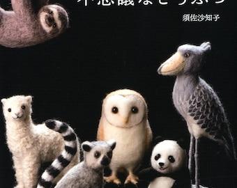 Cute FELT Wool Animals by Sachiko Susa - Japanese Craft Book