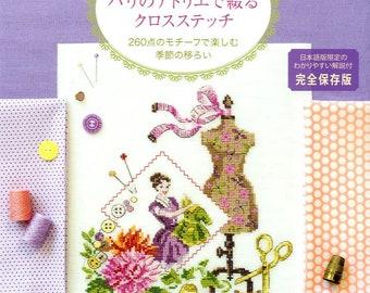 260 Cross Stitch at Paris Atelier : Mon atelier a fil des saisons a broder au point de croix by Veronique Enginger - Japanese Craft Book