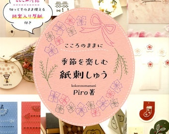 Let's Enjoy Four Seasons Seasonal Designs Embroidery on Paper - Japanese Craft Book