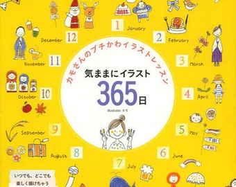 Kamo's Cute Illustration Book for 365 days - Japanese Craft Book MM