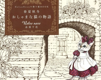 Nelco Neco Cats Coloring Book - Japanese Coloring Book (NP)