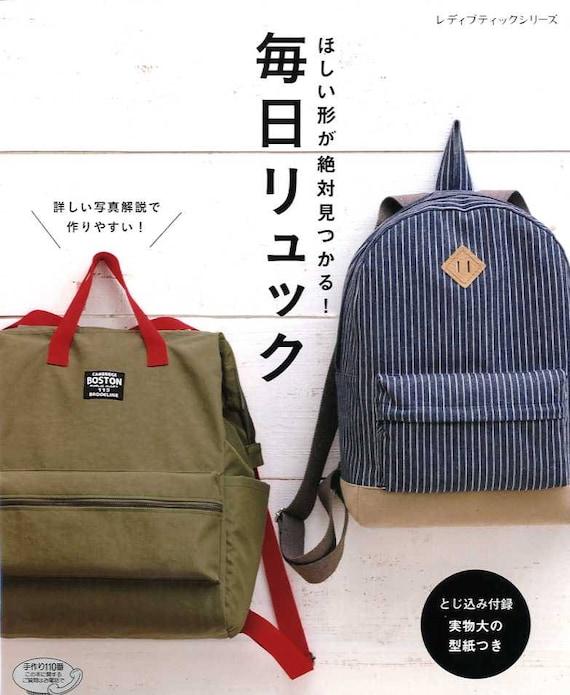 japanse populaire rugzakken
