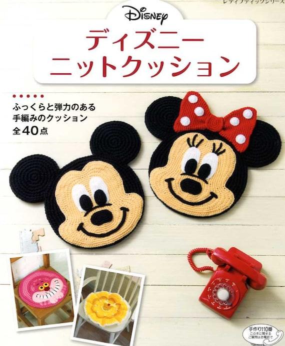 Disney Characters Crochet Cushions Etsy
