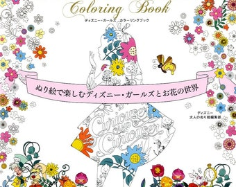 Disney's Girls Coloring Lesson Book - Japanese Coloring Book