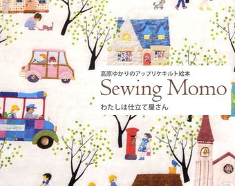Sewing Momo - Japanese Patchwork Craft Book MM