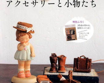 Leather Accessories and Goods - Japanese Craft Book