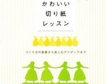 KAWAII PAPER CUTTING Lesson Book - Japanese Craft Book
