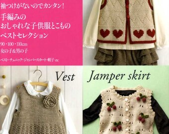 Kids Knit and Crochet Best Selection - Japanese Craft Pattern Book