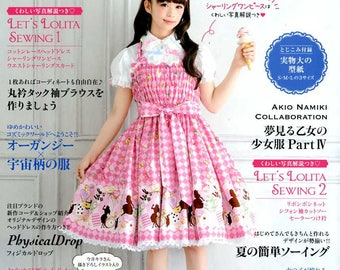 Gothic Lolita Fashion Book Vol 11 - Japanese Craft Book