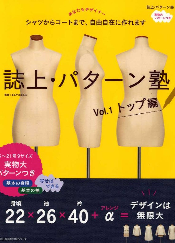 Bunka Fashion School Tops Pattern Lesson Japanese Craft Etsy