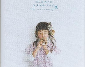 Out of Print / GIRLS STYLE BOOK - Japanese Dress Pattern Book