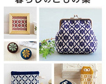 Cute Kogin Embroidery Items that you can use at home - Japanese Craft Book (NP)
