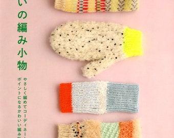 Nice Color Handmade Knit Items - Japanese Craft Book
