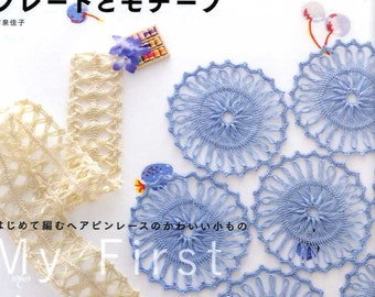 My First Hairpin Lace - Japanese Craft Book MM