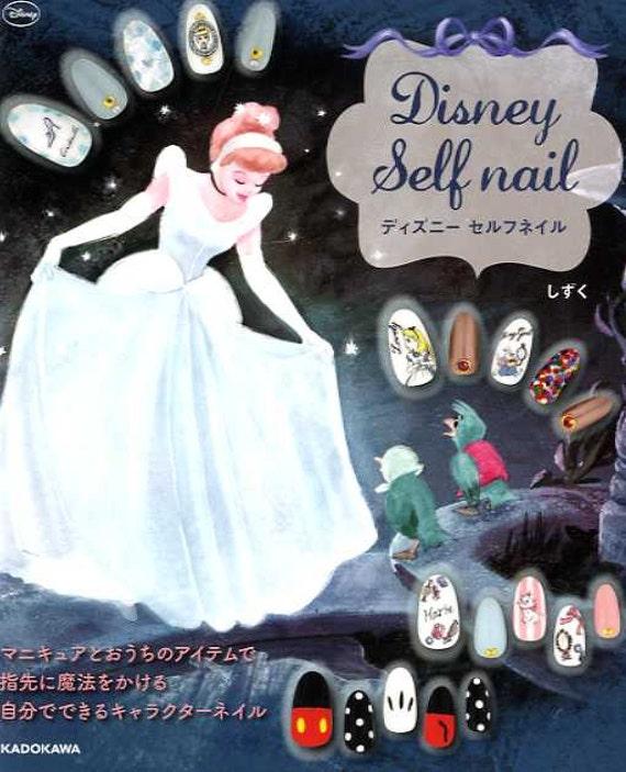 DISNEY Self Nail Art Book Japanese Nail Design Art Book MM