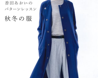 Aoi Koda's Sewing Lesson Fall and Winter Clothes - Japanese Craft Book MM