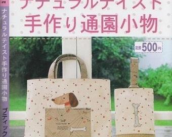 NATURAL TASTE SCHOOL Goods - Japanese Craft Book