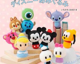 Palm Size DISNEY Amigurumi Characters - Japanese Craft Book