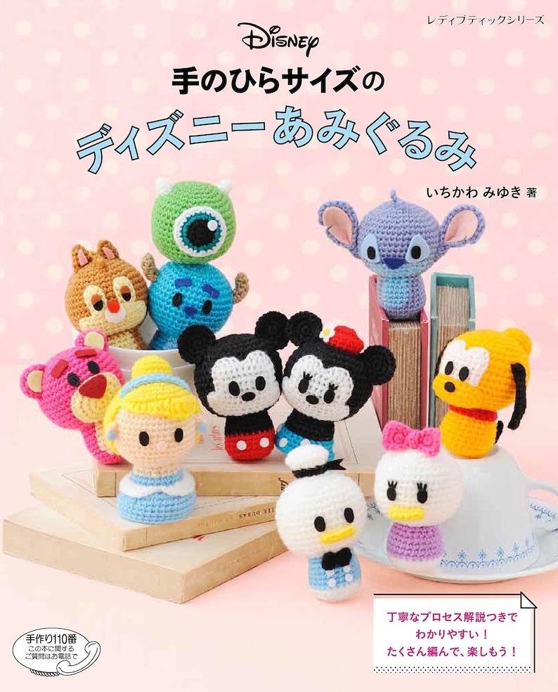 Palm Size DISNEY Amigurumi Characters  Japanese Craft Book image 0