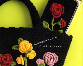 Cute Crochet Bags and Pouches - japanese craft book