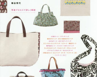 How to Make Bags Basic Lesson 2 - Japanese Craft Book