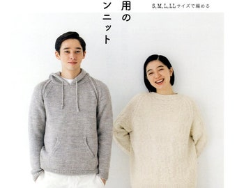 Unisex Knit Items -  Japanese Craft Book