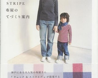CHECK and STRIPE Handmade Guide - Japanese Pattern Book