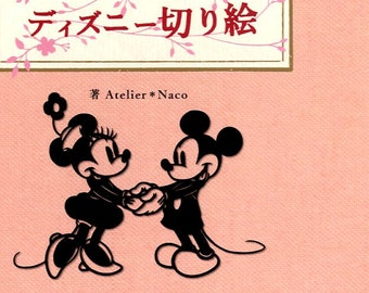 Disney's Dreamy Motifs made by Paper Cutting  - Japanese Kirigami Craft Book