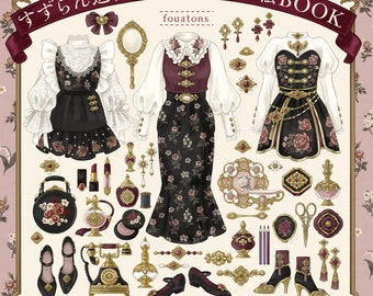Louemil Boutique in Suzuran Street Coloring Book - Japanese Coloring Book (NP)