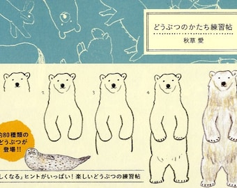 How to Draw Animals Illustration Lesson Book - Japanese Craft Book
